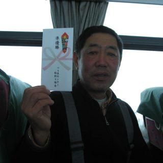 つり具センター船釣り部会 第1回日司沖ソイ釣り大会