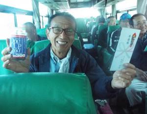 バスの中。準優勝